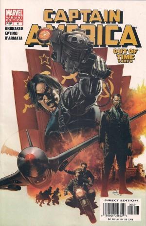Captain America 2005 #6b – a
