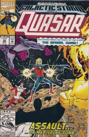 Korath – Quasar #32 – a