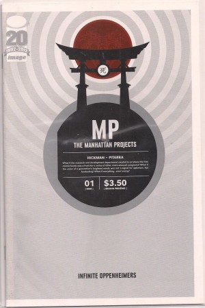 Manhattan Projects #1 SECOND PRINT – a – SOLD