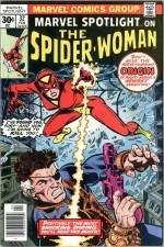 Marvel Spotlight #32 - a