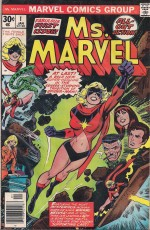 Ms Marvel 1977 #1 - a