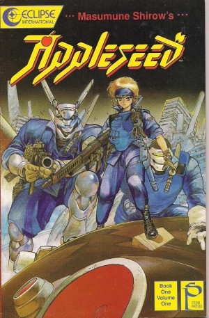 Appleseed 1988 #1 – a