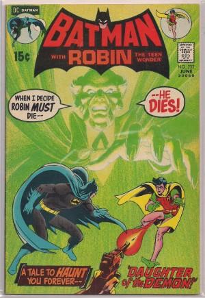 Batman #232 – a