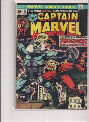 Captain Marvel #26 – a