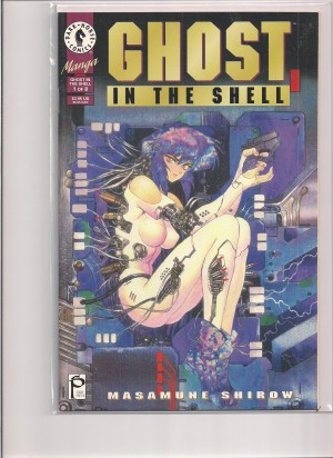 Ghost In The Shell 1995 #1 – a