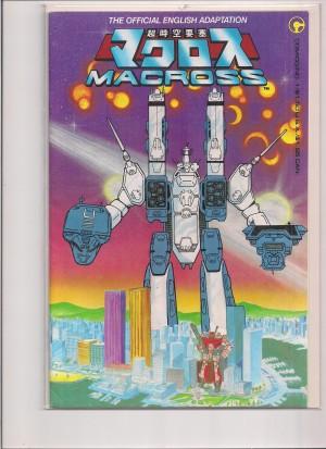 Macross 1984 #1 – 5-20-15