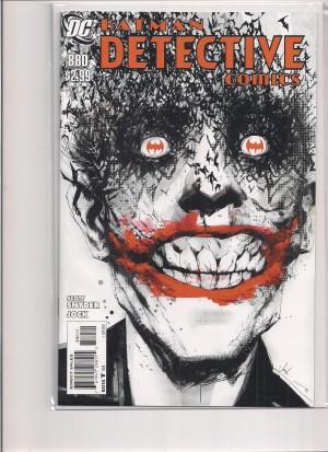 Detective Comics #880 NM 7-22-16