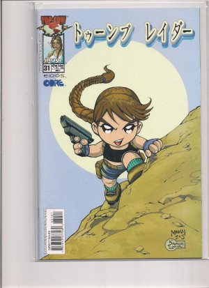 Tomb Raider #31 Variant – a