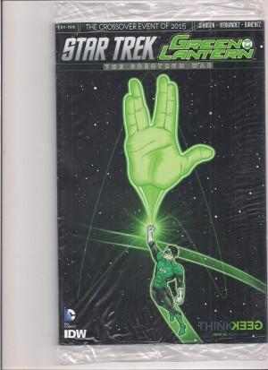 green-lantern-star-trek-2015-1-variant