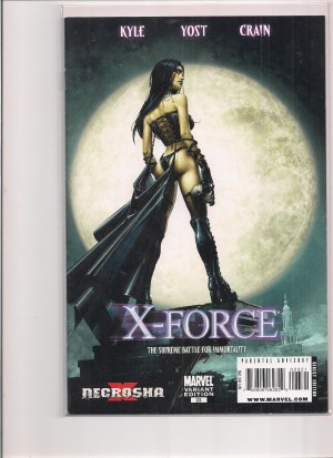 x-force-2010-23-variant