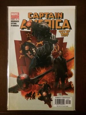 Captain America 2005 #6 var – 4-2-17 – h