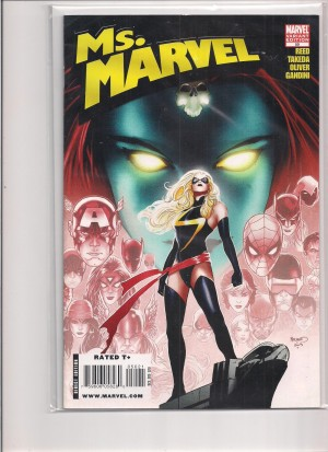 Ms Marvel #50 Variant – a